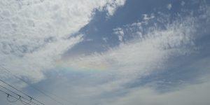 虹?彩雲?